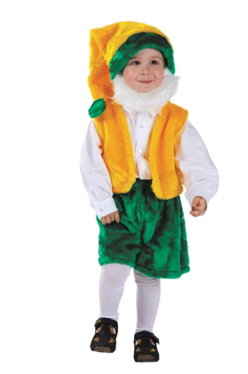 Купить костюм зимний женский Самара
