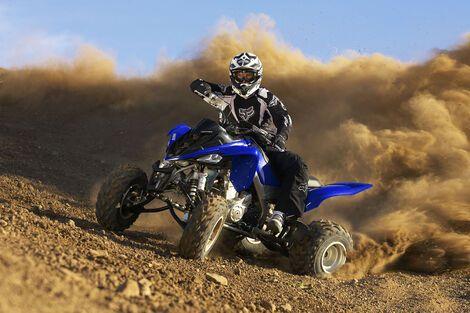 Другое Yamaha Raptor 700 напрокат | Аренда и прокат – Москва