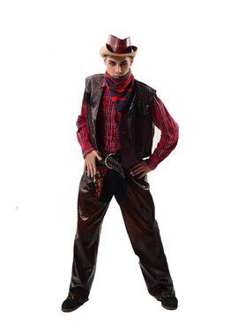 Исторические костюмы Ковбой напрокат | Аренда и прокат – Москва