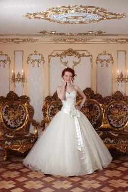 Платья Флирт напрокат | Аренда и прокат – Санкт-Петербург