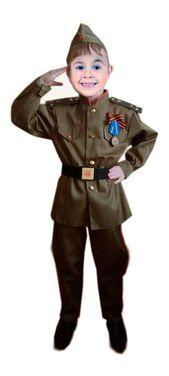 Униформа Военный костюм для мальчика напрокат | Аренда и прокат – Санкт-Петербург