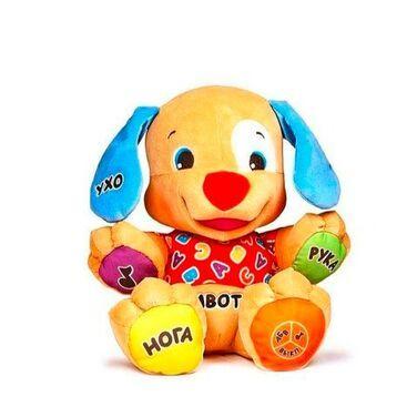 Игрушки Ученый щенок Fisher Price напрокат | Аренда и прокат – Москва