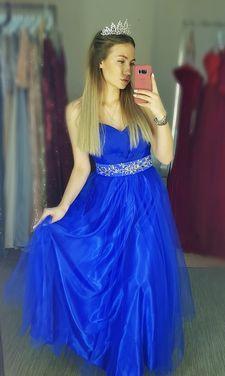 Платья Пышное вечернее платье на бал напрокат | Аренда и прокат – Санкт-Петербург