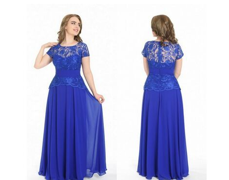 Платья Синее платье в пол большого размера напрокат   Аренда и прокат – Москва