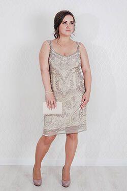 Платья Платье Luisa Spagnoli напрокат | Аренда и прокат – Санкт-Петербург