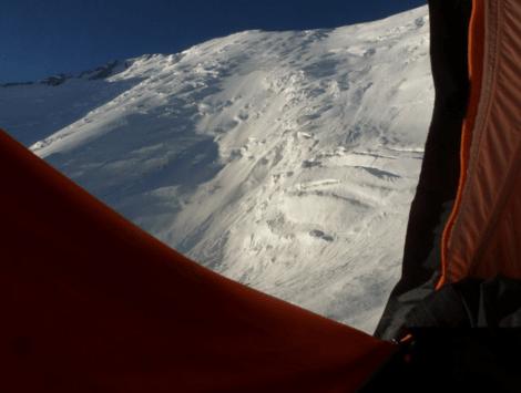 Палатки/тенты Ferrino Monster Light 2 напрокат | Аренда и прокат – Иркутск
