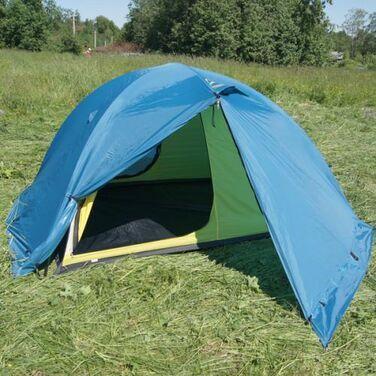 Палатки/тенты Палатка normal ладога 5 напрокат | Аренда и прокат – Ижевск