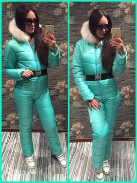 Одежда Спортивная Комбинезон зимний мятный белый напрокат | Аренда и прокат – Москва