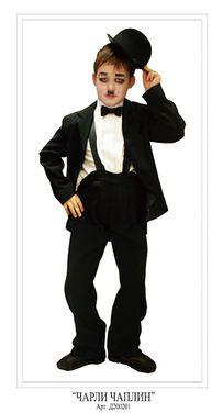 Разное Чарли Чаплин напрокат | Аренда и прокат – Москва