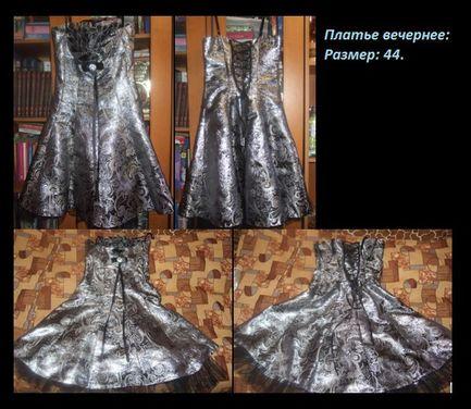 Платья Платье на вечер. напрокат | Аренда и прокат – Иркутск