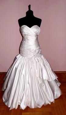Платья Свадебное платье со шлейфом.  напрокат | Аренда и прокат – Москва