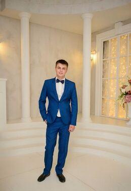 Костюмы Костюм slim напрокат | Аренда и прокат – Челябинск
