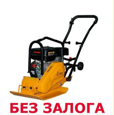 Строительное оборудование Виброплита ВП-60-4 напрокат | Аренда и прокат – Иркутск