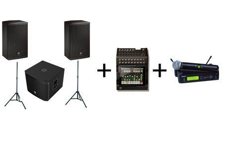Звук Комплект звука для мероприятий напрокат | Аренда и прокат – Москва