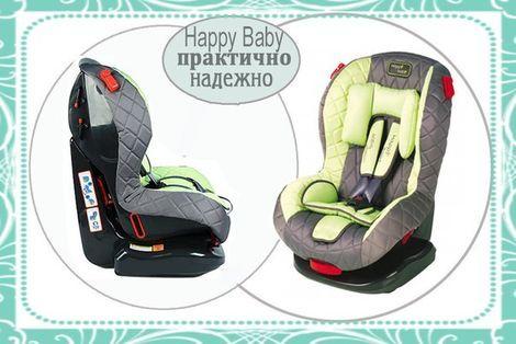 Автокресла Автокресло Happy Baby Taurus напрокат | Аренда и прокат – Санкт-Петербург