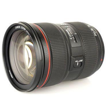 Фотообъективы CANON EF 24-70 F2.8 L II USM напрокат | Аренда и прокат – Москва