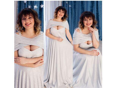 Платья Шикарное платье большого размера напрокат   Аренда и прокат – Москва