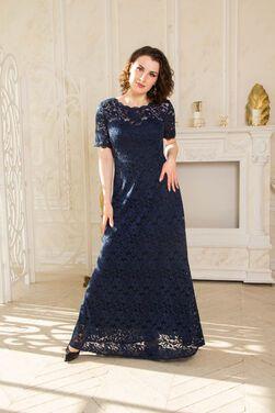 Платья Кружевное синее платье напрокат | Аренда и прокат – Санкт-Петербург