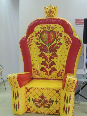 Бэклайн Красочный надувной трон напрокат | Аренда и прокат – Екатеринбург