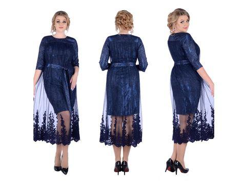 Платья Шикарное платье больших размеров напрокат   Аренда и прокат – Москва