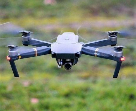 Квадрокоптеры DJI Mavic Pro напрокат | Аренда и прокат – Москва