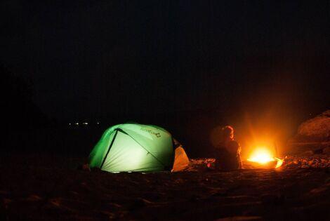 Палатки/тенты Red Fox Challenger 2 напрокат | Аренда и прокат – Иркутск