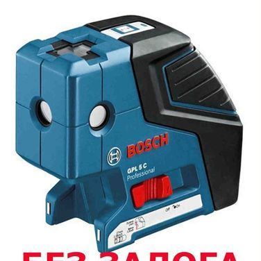 Измерительный инструмент Нивелир лазерный Bosch GPL 5 C напрокат | Аренда и прокат – Иркутск