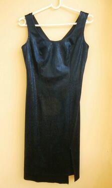 Платья Платье темно-синее напрокат | Аренда и прокат – Санкт-Петербург