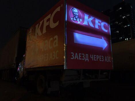 Тенты и шатры Реклама на газелях напрокат | Аренда и прокат – Москва