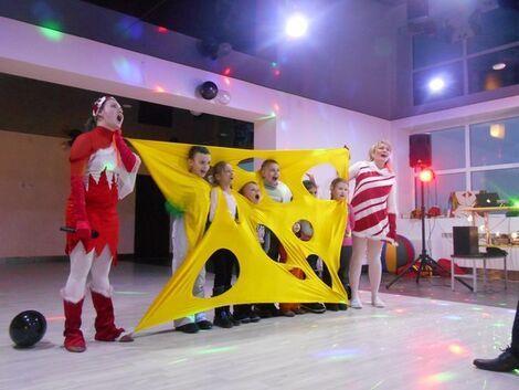 Детские праздники Сырная дырка напрокат | Аренда и прокат – Санкт-Петербург