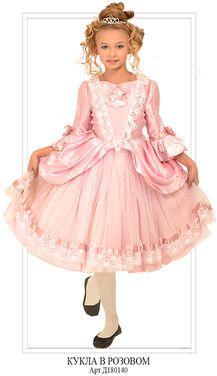 Разное Кукла в розовом напрокат | Аренда и прокат – Москва