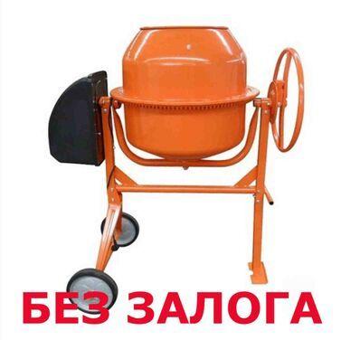 Строительное оборудование Бетономешалка STOLZ JS125H напрокат | Аренда и прокат – Иркутск