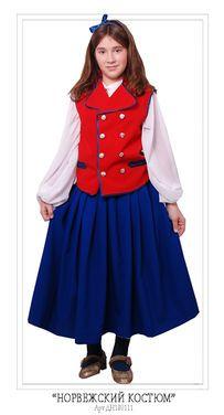 Национальные Норвежский костюм напрокат   Аренда и прокат – Москва