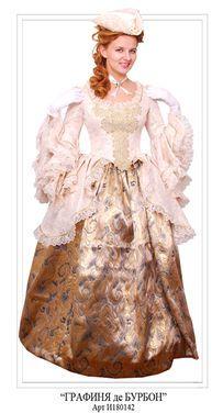 Исторические костюмы Графиня де Бурбон напрокат | Аренда и прокат – Москва