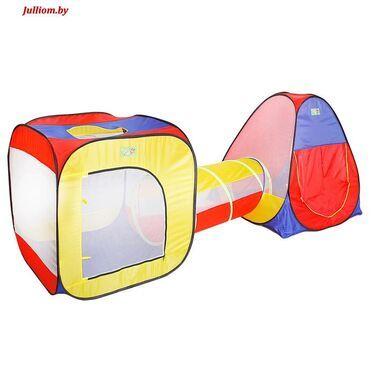 Игрушки Палатка с тоннелем и шариками напрокат   Аренда и прокат – Москва