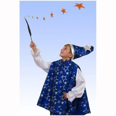 Униформа Звездочет напрокат | Аренда и прокат – Санкт-Петербург
