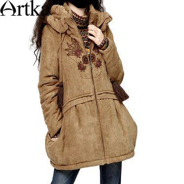 Верхняя одежда Куртка ARTKA. Бохо напрокат | Аренда и прокат – Москва