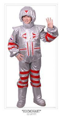 Разное Космонавт напрокат | Аренда и прокат – Москва