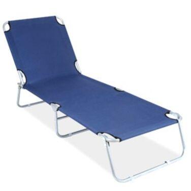 Другое Пляжный лежак (шезлонг) напрокат   Аренда и прокат – Санкт-Петербург