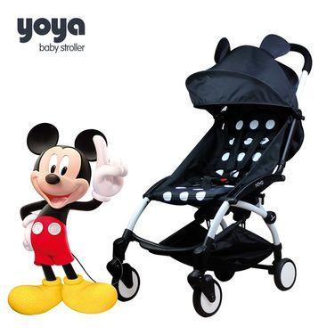 Коляски Коляска-трость Baby Yoya  напрокат | Аренда и прокат – Санкт-Петербург