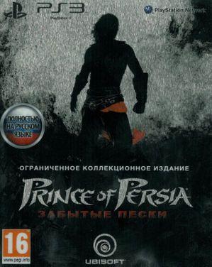 Игры Prince of Persia. Забытые пески напрокат | Аренда и прокат – Москва