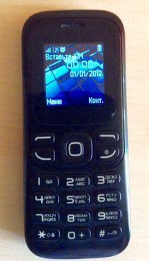 Мобильные (Сотовые) телефоны Телефон напрокат | Аренда и прокат – Одинцово