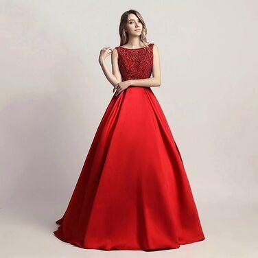 Платья Роскошное вечернее красное платье напрокат | Аренда и прокат – Санкт-Петербург