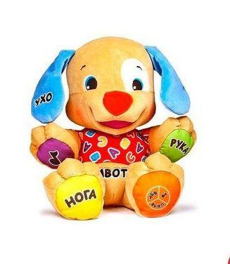 Игрушки Ученый щенок от Fisher Price напрокат | Аренда и прокат – Москва