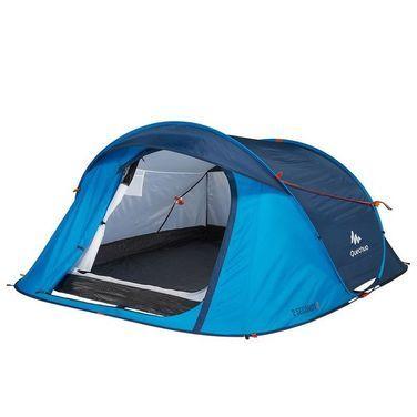 Палатки/тенты Трехместная палатка быстрой сборки  напрокат | Аренда и прокат – Санкт-Петербург