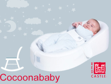 Весы Red Castle COCOONaBABY матрас-кокон напрокат | Аренда и прокат – Санкт-Петербург