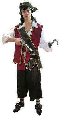 Пираты и пиратки Пират шелковый напрокат | Аренда и прокат – Москва