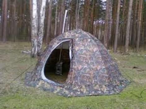 Палатки/тенты Палатка УП-2 напрокат | Аренда и прокат – Омск
