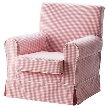 Другое Кресло «Розовые сны» напрокат | Аренда и прокат – Нижний Новгород