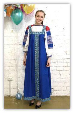 Национальные костюмы Русско-народный САРАФАН напрокат | Аренда и прокат – Москва